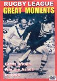 1958 GREAT BRITAIN WIN THE ASHES